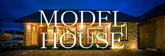 MODEL HOUSE OPEN