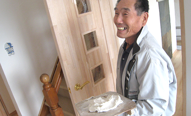 代表取締役 吉川 幸宏